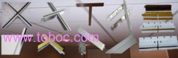 Sinoceiling Building Material Co.,Ltd.