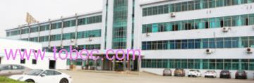 Quzhou Lab Technology Co.,Ltd