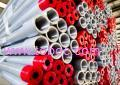 Seamless electricity pipe price aluminum pipe cable conduit